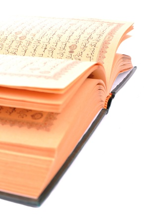 The Holy Book Of Quran Isolated On White  Stock Photo