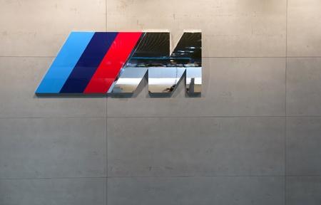 Frankfurt Sep 25 Symbol Of The Bmw M Series At The 64th