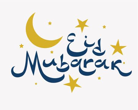 Eid mubarak lettering greeting text. Vector illustration