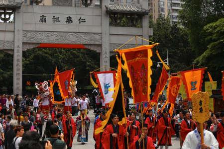 wei: Guangzhou Ren Wei Temple