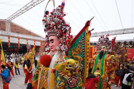 광저우, 중국에서 열리는 중국 전통 축제 기간 동안의 분위기