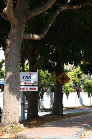 penang: Penang Street