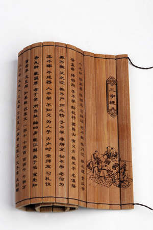 Bamboo holler Editorial