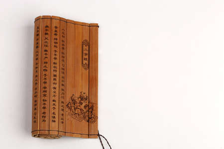 Bamboo holler Imagens
