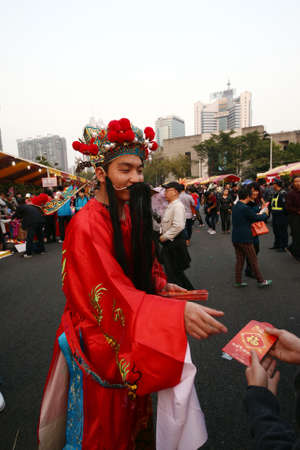 fortuna: chinese god of money cosplay at Guangzhou new year