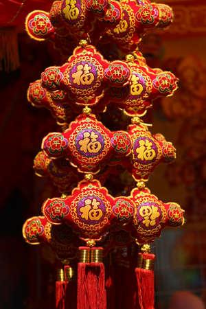 Blessing pendant