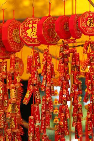 firecracker: Firecracker decoration