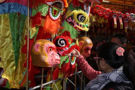 Guangzhou: Guangzhou new year