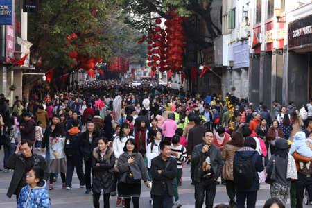 fortuna: Guangzhou new year