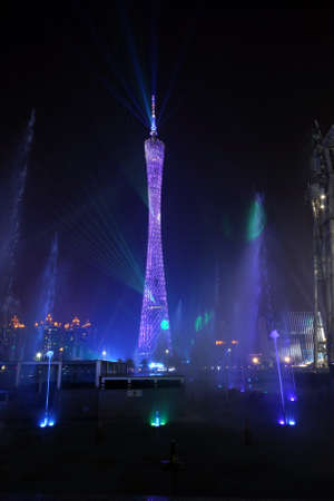 Canton Tower Editorial