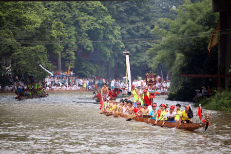 concerted: Dragon Boat Festival racing Editorial