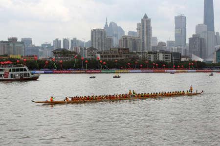 dragonboat: Dragon Boat Festival racing Editorial