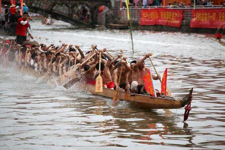 concerted: Dragon Boat Festival dragon boat racing