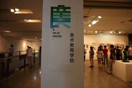 abstracted: Guangzhou Academy of Fine Arts Graduation Exhibition