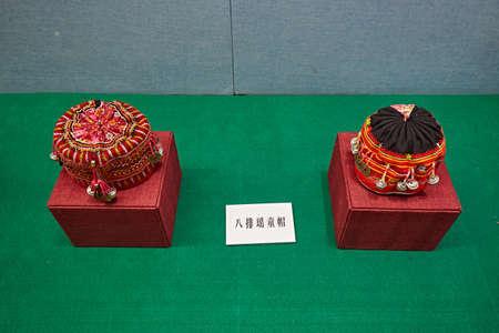 Children hat of Yaos costume