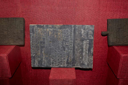 Carved stone slates in a museum Editorial