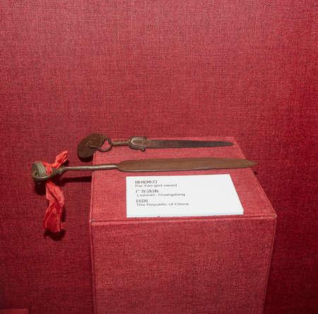Pai Yao minoritys sword
