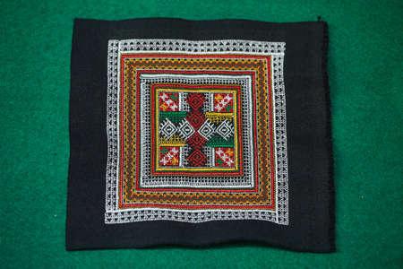Embroidery of the Yao minority