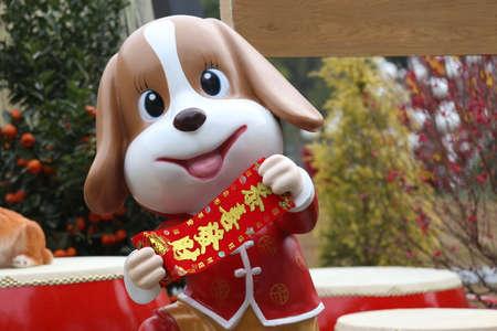 A dog sculpture in a park