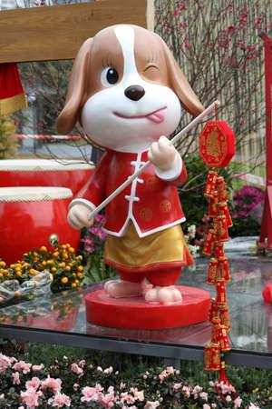 The dog sculpture