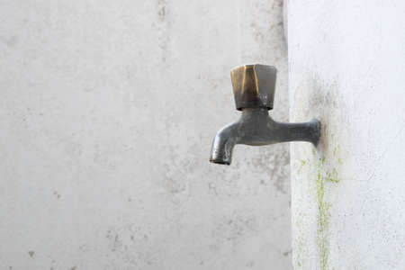 a device by which a flow of liquid or gas from a pipe or container can be controlled; a tap. photo