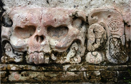 sculp: Detail of relief in ruins of Palenque Stock Photo