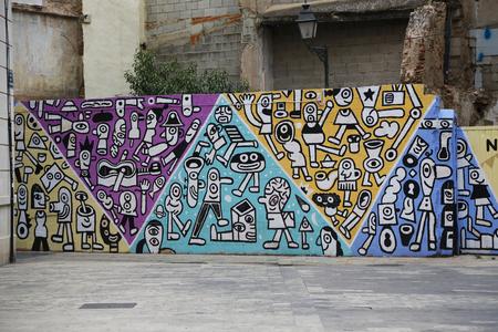 Graffiti on walls Stock Photo