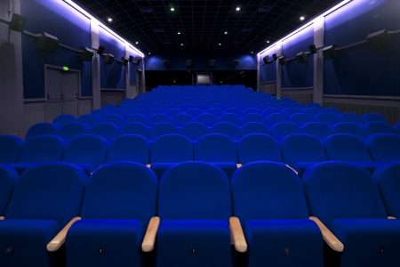 cinema or theater empty seats photo