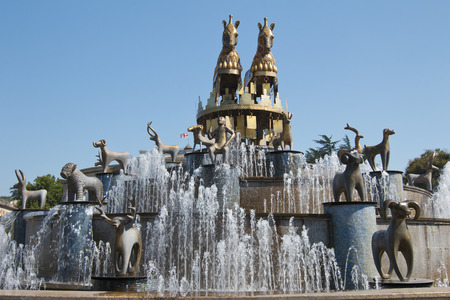kutaisi: fountain on the squere at Kutaisi city at Gergia Stock Photo