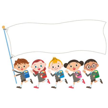 children s: Children and flag of the, Shinnyu study