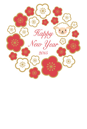Sheep, plum, New Year