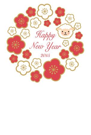 plum: Sheep, plum, New Year