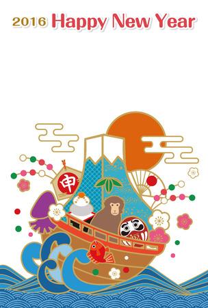 new years: New Years card 2016