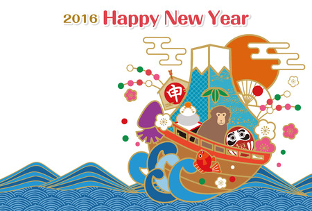 Treasure Ship of the New Year's card