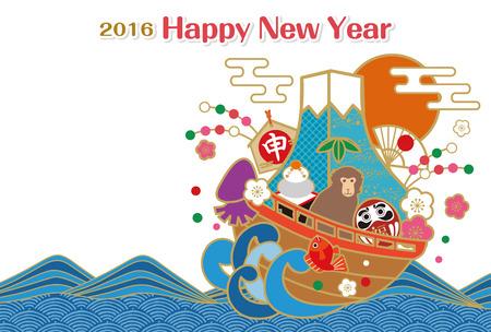 새 해 카드의 보물 선박
