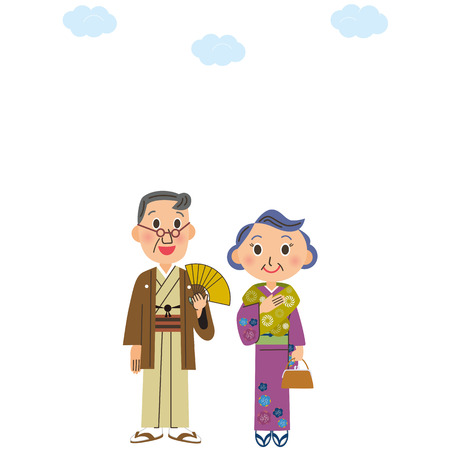 new baby: old couple who comes with a kimono Illustration