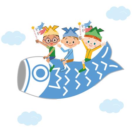 streamer: Children getting on the carp streamer