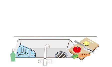 clean kitchen: Clean kitchen Illustration