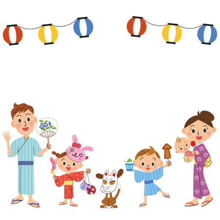 yukata: festival in families Illustration
