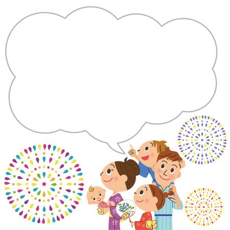 skyrocket: Fireworks family balloon Illustration