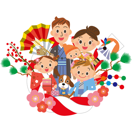 New Year Holidays Decoration And Family Vector