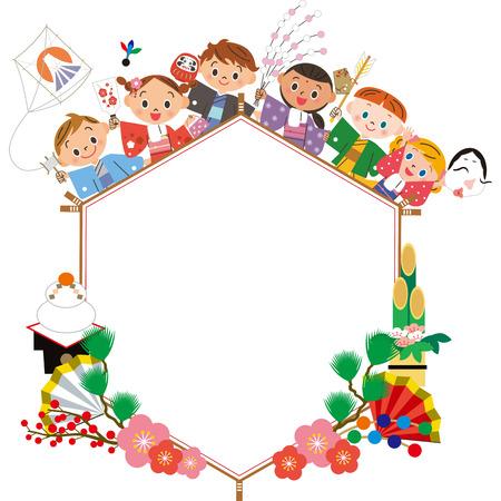year: Children celebrating the New Year