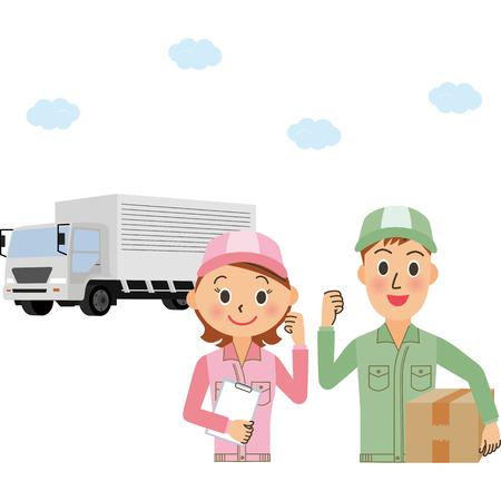 moving supplier and truck Vektoros illusztráció
