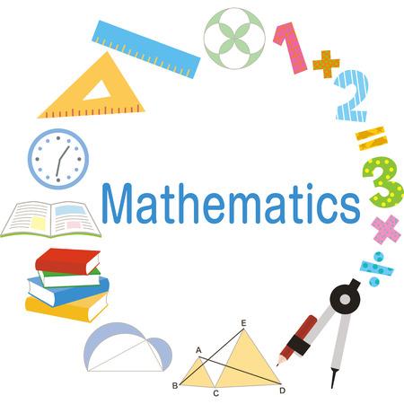 数学学習機器