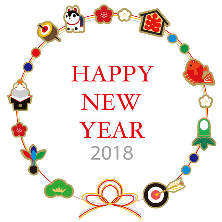 lucky bamboo: Illustration material, New Year Illustration