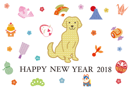 New Years Day 2018 Ilustrace
