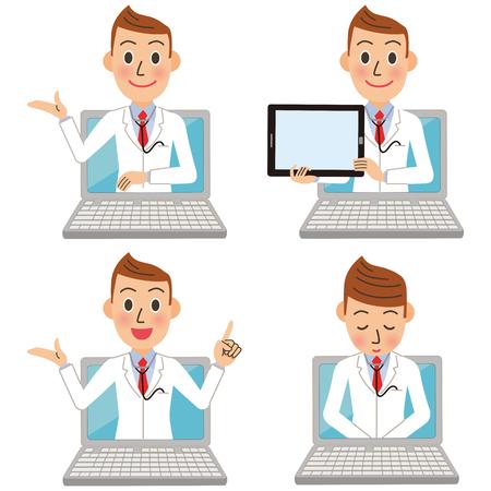 Online male doctor Illustration