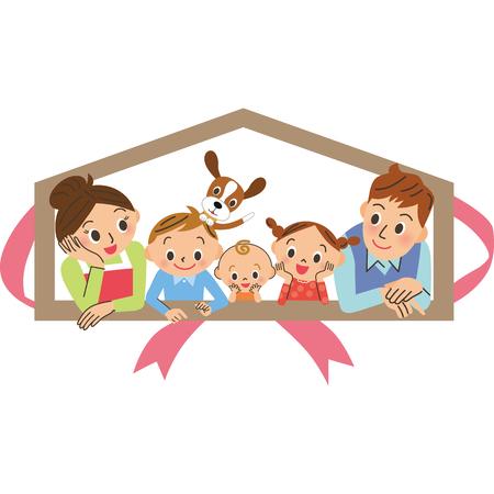 Family and home silhouette Ilustração