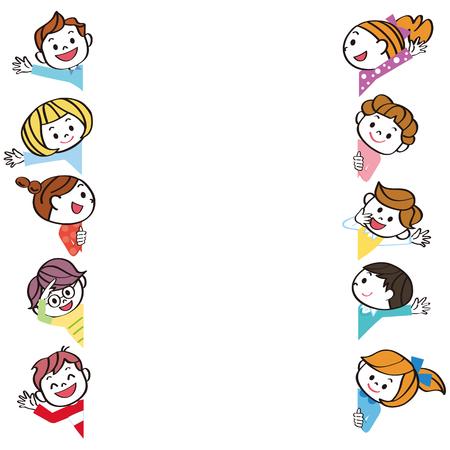 Children and messages Illustration