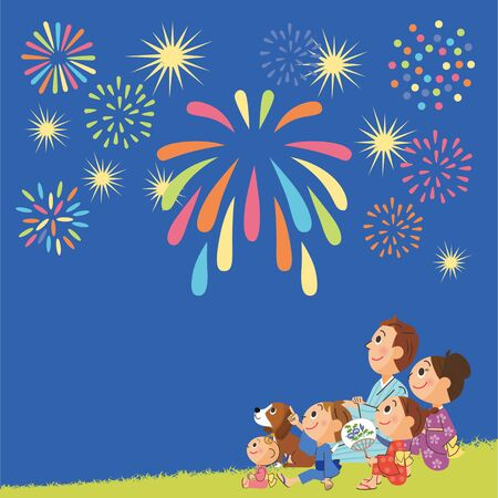 Fireworks and family at night Illustration
